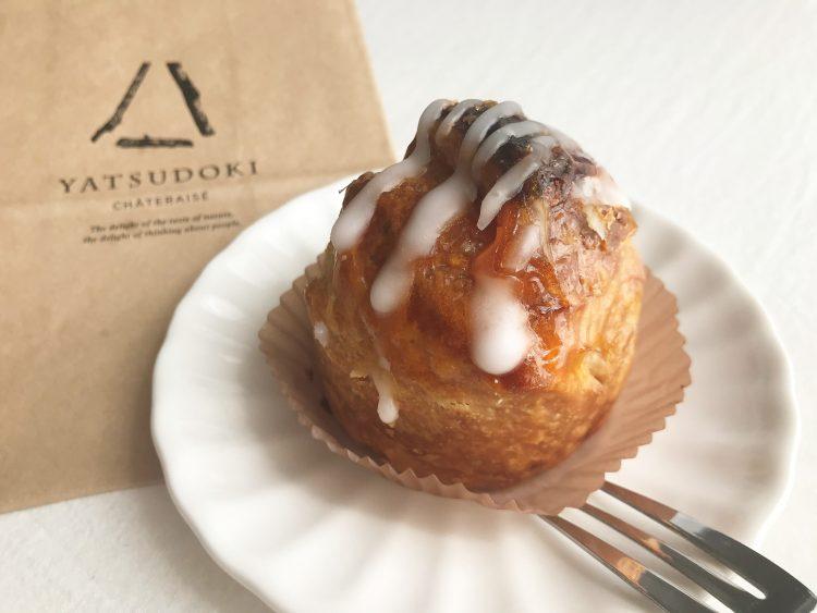 見かけたらぜひ!シャトレーゼブランド「YATSUDOKI」の一粒栗のマロンパイ【本日のお気に入り】