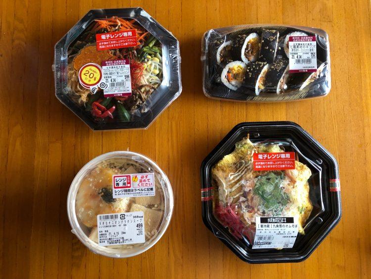 【成城石井】週末ランチ&1人ごはんは「成城石井」の惣菜&冷凍食品でプチ贅沢に