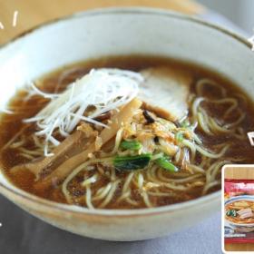 【禁断のコンビニかけ合わせグルメ#1】「しょうゆラーメン」×「ふかひれスープ」でリッチな本格麺に爆上げ!