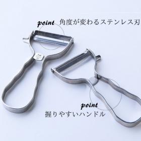 【第1回 ピーラー】料理の腕が上がる道具選び。料理研究家・松田美智子の「育てる台所道具」