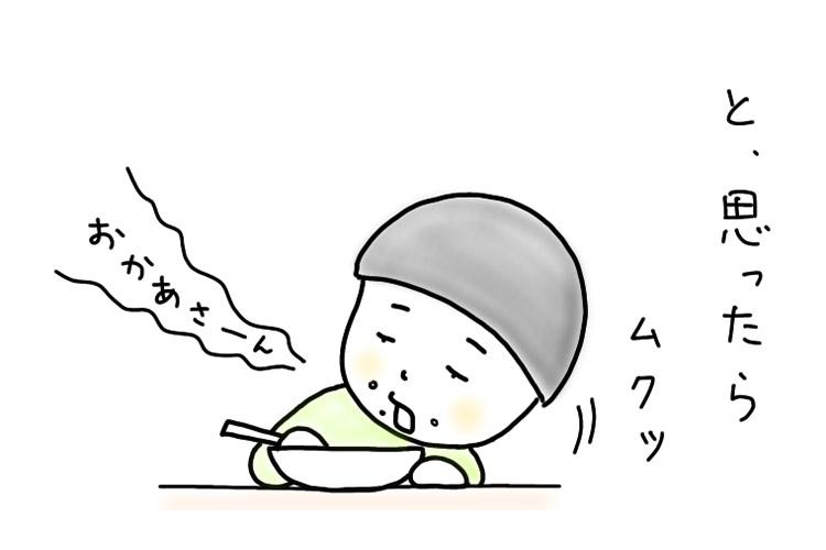 【5歳児あるある】夕食の途中で眠ってしまった息子。起き上がったと思ったら、まさかの発言!
