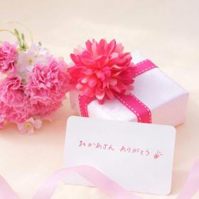 お義母さんに「母の日の贈り物」をしている人はどのくらい?贈る、贈らないそれぞれの理由