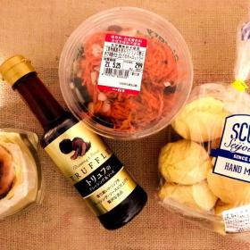 おうちご飯でプチ贅沢!「成城石井でつい買っちゃう美味しいもの」500人に調査