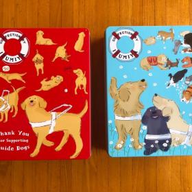 おいしいうえに盲導犬の応援もできるクッキー缶、知っていますか?【本日のお気に入り】