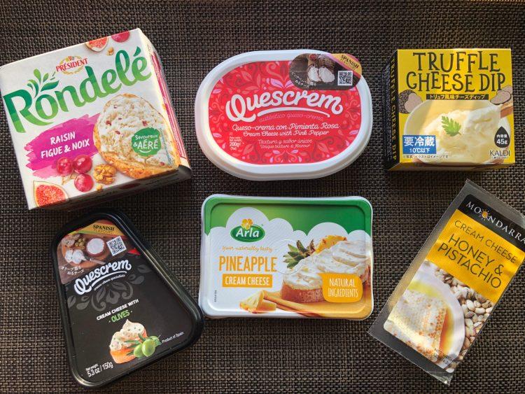 【カルディ】今「チーズ」を買うなら、トリュフにパイナップル、ピスタチオ…フレーバーチーズが推し!