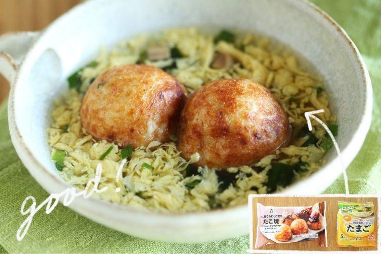 「かきたまスープ」に「冷凍たこ焼き」をINしたら…やさしい旨味の相乗化にハマる!【禁断のコンビニかけ合わせグルメ#3】