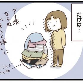 【コミック連載 vol.17】1回着たけど、すぐには洗わない服って、みんなどうしてるんだろう?