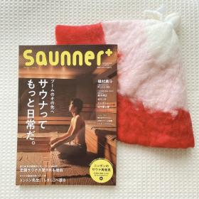 初心者向けのサウナ本では物足りない人へオススメしたい「Saunner+」【本日のお気に入り】