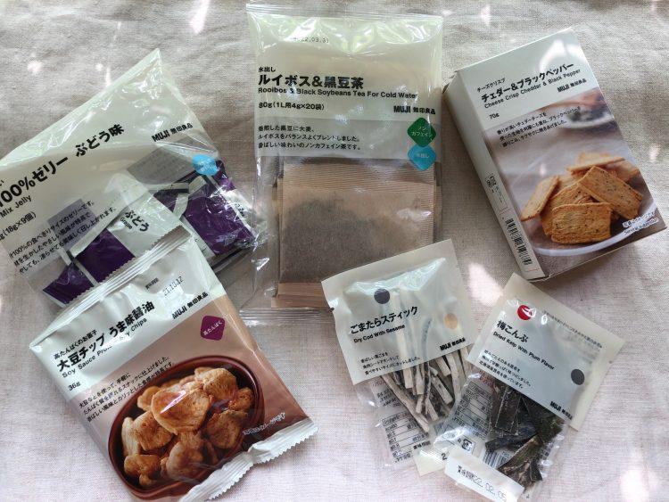 「無印良品」で買う、私のお気に入り【81歳の料理家・祐成陽子さんの、ずっと美味しいモノ】#26