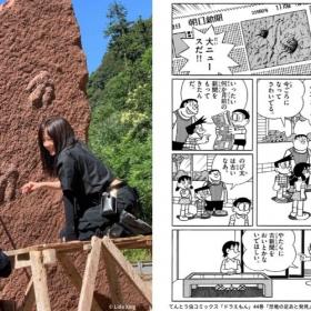 ドラえもんも驚き!? 中国で発見された「恐竜の足跡化石」にのび太の名前が!名づけの理由は…