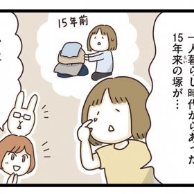【コミック連載 vol.19】片付け続けてわかった!キレイを保つルールは「モノの住所を決める」それだけだった!