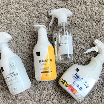 シンプルPB商品を探す旅~洗剤やお掃除グッズに注目!マツキヨ編~【本日のお気に入り】