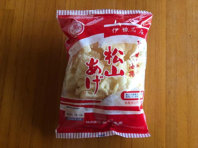 愛媛の特産「松山あげ」にハマっております!【81歳の料理家・祐成陽子さんの、ずっと美味しいモノ】#27
