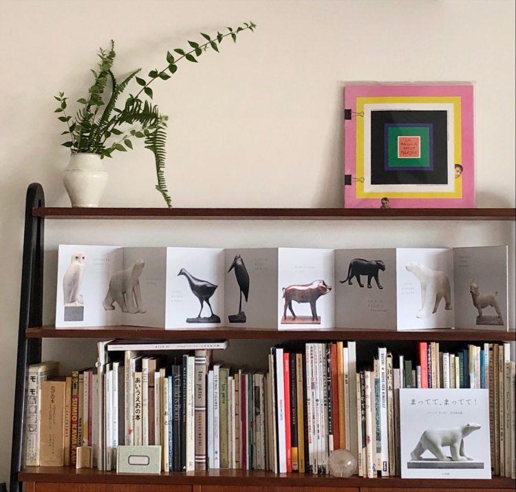 絵本のある部屋の景色をスナップで。「飾りたくなる絵本」はいかがですか?【本日のお気にいり】