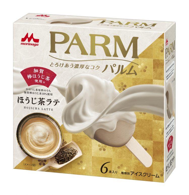 PARM(パルム)の新作は香ばしいお茶の風味の「ほうじ茶ラテ」!8/23より期間限定発売