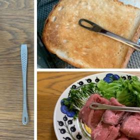 プチプラ「焼肉トング」がキッチン&食卓で大活躍!パンも薬味もおまかせ【本日のお気にいり】