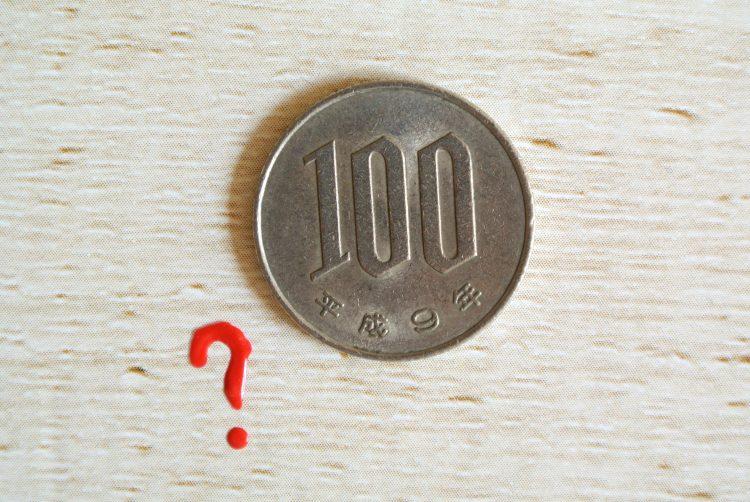 ママ304人が選ぶ「いちばん好きな100円ショップ」ランキング!最も支持されたのは…!?