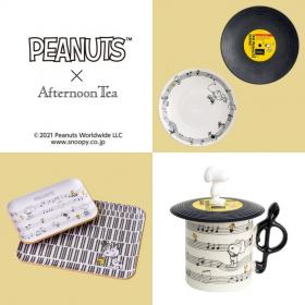 Afternoon TeaとPEANUTSがコラボ!「音楽」をモチーフにしたシックなアイテムが揃います