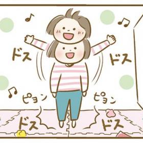 【コミック連載】「痩せたいけど食べたーい」2児の母(40歳)「ふっとりさん」の日常#2