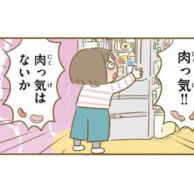 【コミック連載】「痩せたいけど食べたーい」2児の母(40歳)「ふっとりさん」の日常#3