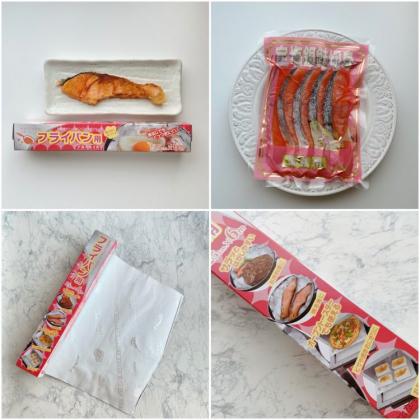 82円で安い!魚がくっつかずにキレイに焼ける「業務スーパー」で見つけたフライパン用アルミホイル【本日のお気に入り】